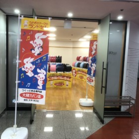 ランドセル展示会のお知らせ【 博多区 福岡ファッションビル 】