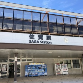 ランドセル展示会のお知らせ【 佐賀 JR佐賀駅えきマチ1丁目 】